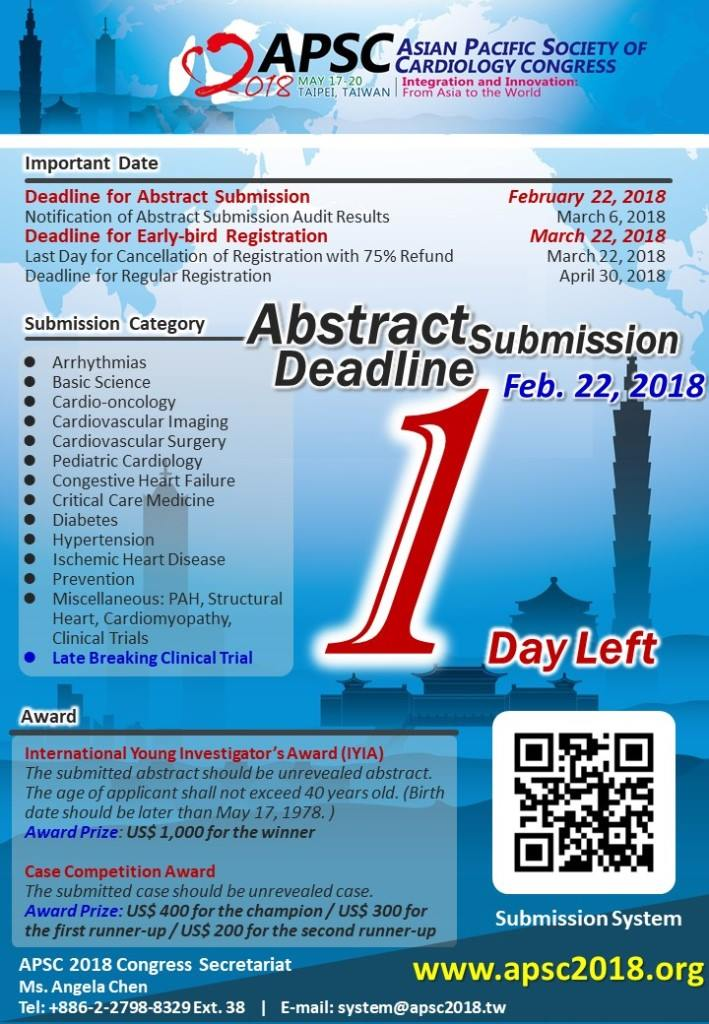 Submission Deadline 1 Day Left